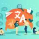 Weglot WordPress Translations Plugin – Overview and Review