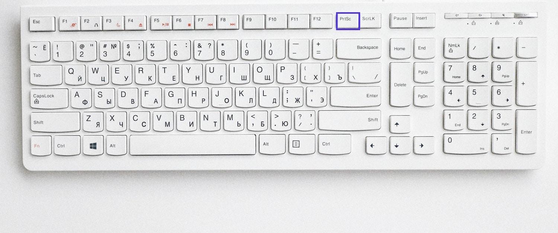 Print screen key on the keyboard,