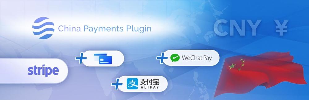 China Payments Plugin