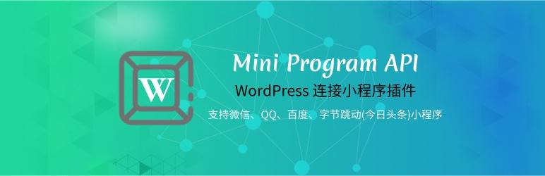 WP Mini Program