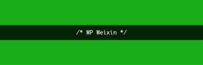 WP Weixin