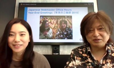 Japanese Webmaster Office Hours(ウェブマスター オフィスアワー 2020 年 01 月 30 日)