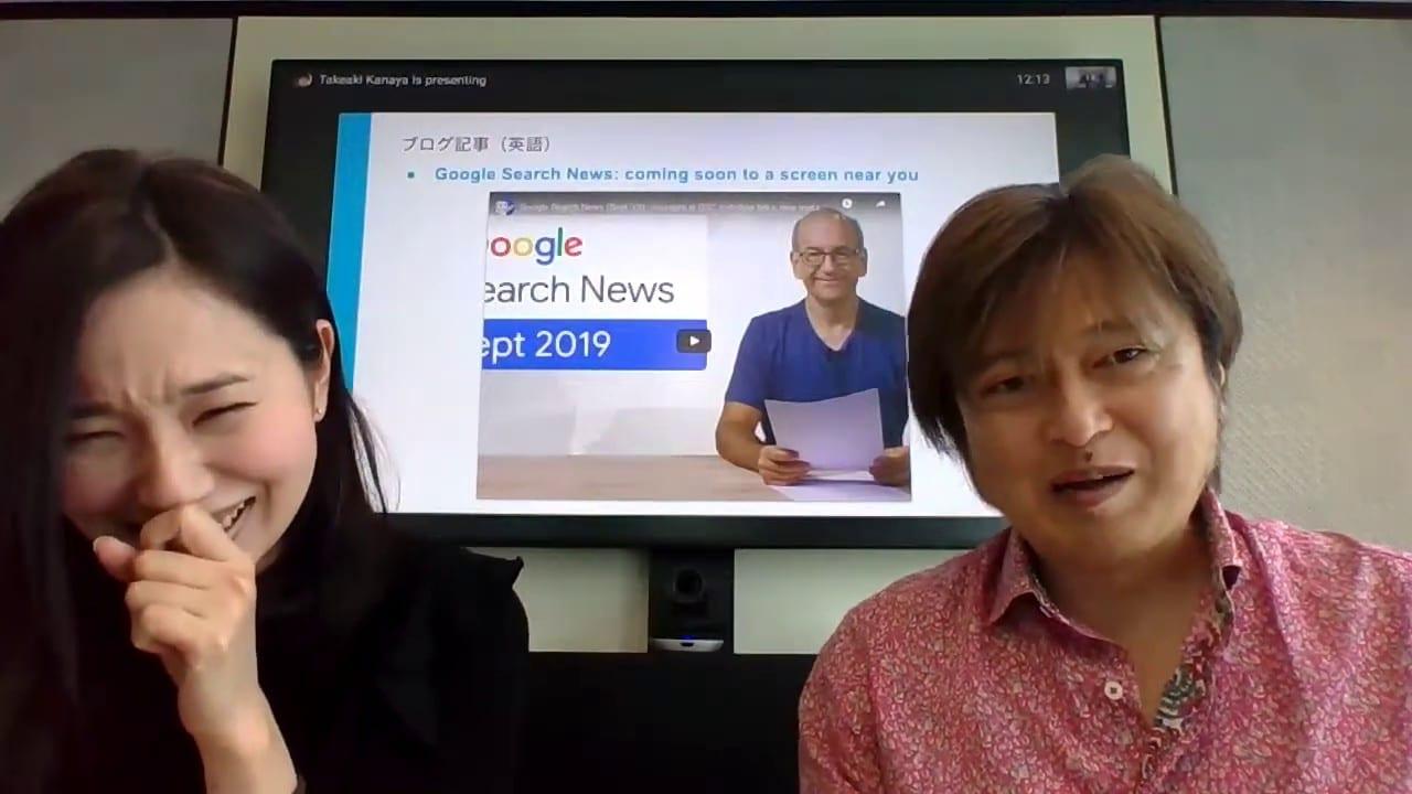 Japanese Webmaster Office Hours(ウェブマスター オフィスアワー 2019 年 10 月 02 日)