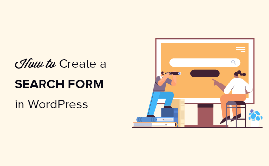 How to create advanced search form in WordPress for custom post types